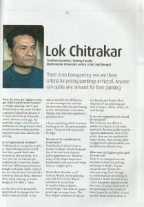 Living 2012 Lok Chitrakar